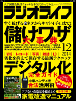 ios-newsstand-rl-3