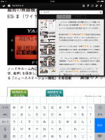 ios-newsstand-rl-6